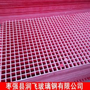 4S洗車店專用玻璃鋼格柵 洗車玻璃鋼格柵板 現貨供應
