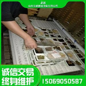 济南中央厨房学生餐盒饭微波加热复热设备厂家