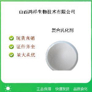 食品級復合乳化劑應用方法