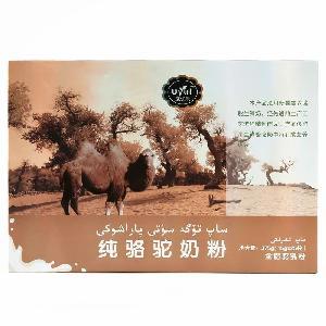 武优乐纯骆驼奶粉价格查询