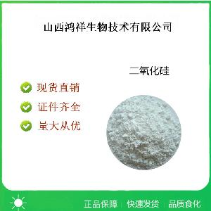 食品级二氧化硅应用
