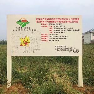 基本農田告示牌 玻璃鋼公示牌 玻璃鋼標識牌報價