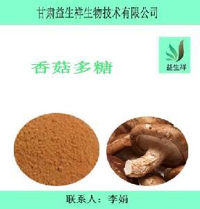 益生祥       香菇多糖       香菇提取物