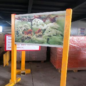 國土土地資源公示牌 坑塘公示標牌 玻璃鋼電力安全警示牌 宣傳牌