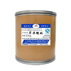 苹果酸钠生产厂家