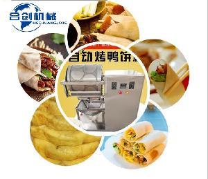 供應江米條油炸鍋定制廠家直銷