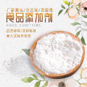 麦芽糖醇 浩天麦芽糖醇 食品级 厂家直销 甜味剂 批发供应