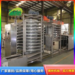 美林2000kg肉饼双螺旋速冻机猪排螺旋速冻设备
