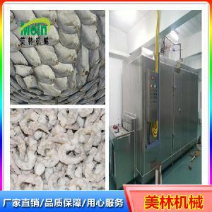 美林3000kg流态化速冻机