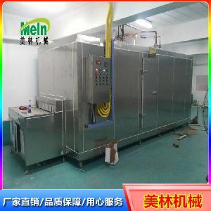 美林2000kg颗粒状单体流态化速冻机