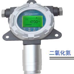 奕帆环境 NO2气体检测仪 固定式
