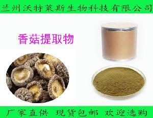 香菇提取物   香菇粉  香菇多糖