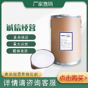 现货供应谷朊粉 面筋专用 小麦面筋粉 拉丝粉 质量保证