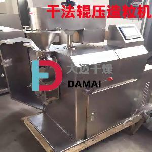 干法辊压造粒机 挤压制粒设备