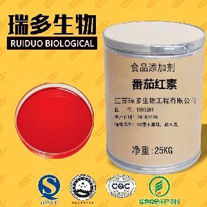供应 番茄红素生产厂家