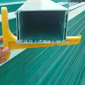 400×100玻璃鋼電纜橋架生產廠家