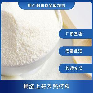 厂家直销 食品级安赛蜜/AK糖 甜味剂 安赛蜜价格 质量保证