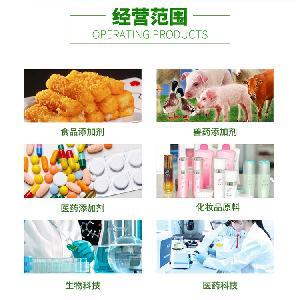 食品级甘露醇(甘露糖醇)甜味剂99.5%含量量大包邮 欢迎选购