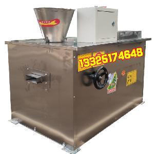 熱銷 骨泥磨 研磨機 優質骨泥機