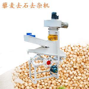 藜麦清理机藜麦去石去杂机