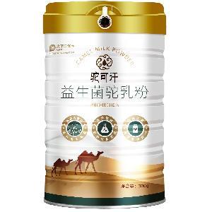 纯骆驼奶粉厂招商加盟   驼可汗益生菌驼奶粉300g罐装适合人群广