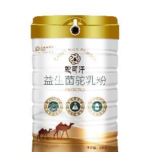 新品上市 驼可汗益生菌配方驼乳粉300g罐装招商加盟中