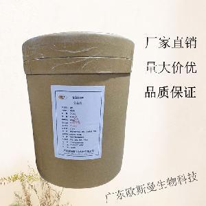 連二亞硫酸鈉 (批發價格 )