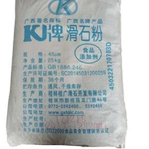 滑石粉 食品级滑石粉 食品添加剂 爆米花 抗结剂 脱模防粘