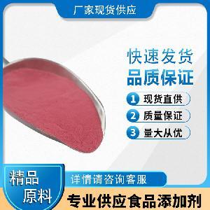 β-胡萝卜素10% 20% 天然色素 胡萝卜提取物 水溶 西安浩天