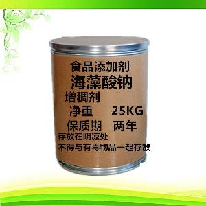 食品級海藻酸鈉生產.