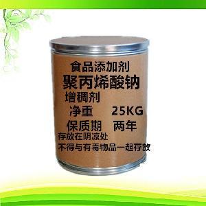 聚丙烯酸钠.