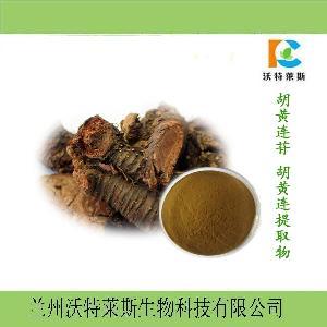 黄连素(盐酸小檗碱)98%