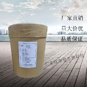 二氧化硅价格 二氧化硅生产厂家报价