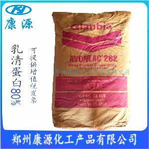 康源供应  乳清蛋白粉   食品级 哥兰比亚 WPC80 浓缩 速溶