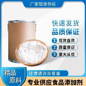 批发食品级 柠檬酸苹果酸钙 生产厂家现货供应 果酸钙 质量保证