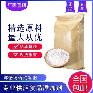 批发零售脱氢乙酸钠 食品级脱氢醋酸钠保鲜防腐剂 多品牌欢迎咨询
