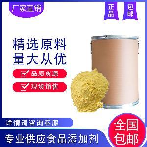 食品级海藻酸钠 增稠剂 批发零售海藻酸钠西安大丰收 品质保障
