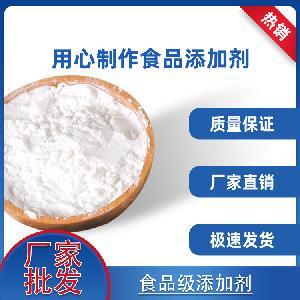 西安大丰收供应食品级防腐剂保鲜剂 食用脱氢醋酸钠 正品保证