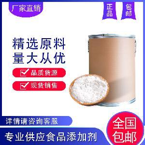 西安大豐收供應赤蘚糖醇 低熱量甜味劑  質量保證  量大優惠