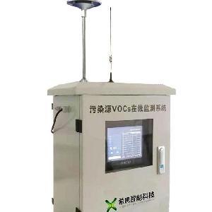 江蘇化工園區廠界TVOC非甲烷總烴在線監測儀