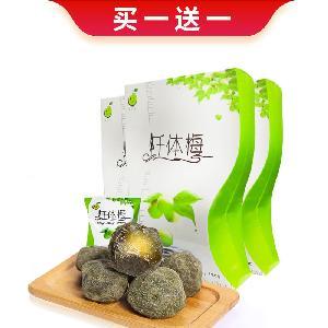 广元堂 千体梅(酵素梅) 130g网络价格