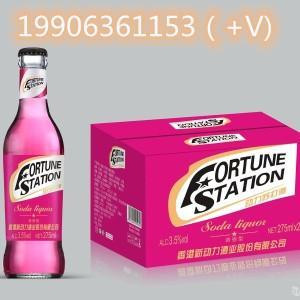 蘇打酒 香港新動力火車蘇打酒面向全國招商