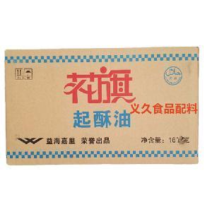 花旗 优质起酥油 油炸食品小吃专用油 色拉油