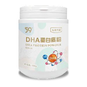 九港集團DHA蛋白粉  九港蛋白粉