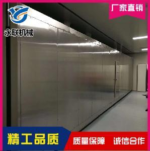 青岛永联牡蛎隧道式速冻机厂家直销