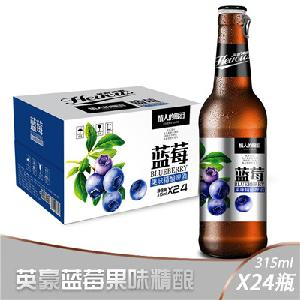 蓝莓果味精酿啤酒供应商总部