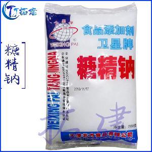 批發供應 糖精鈉 食品級 甜味劑 1kg起批 糖精鈉 廠家直銷