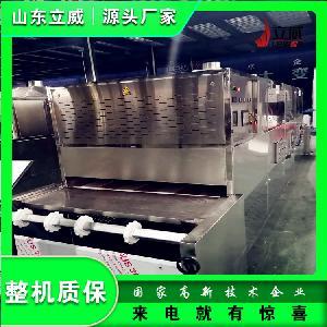 适用于各种餐饮企业的快餐加热设备 批量加热 节能环保
