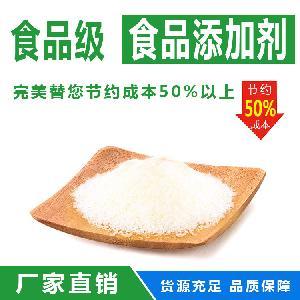现货供应大豆膳食纤维粉 食品级可溶性非转基因膳食纤维 20KG/袋