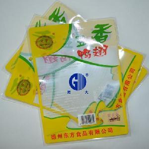 NY包装袋食品蒸煮袋真空包装袋双尼龙加厚高温高压熟食袋